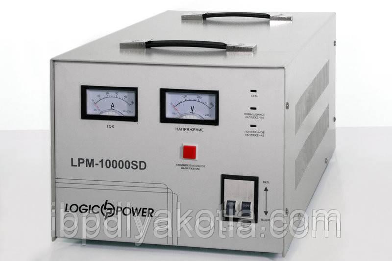 Стабилизатор напряжения Logicpower LPM-10000SD 7000Вт SERVO