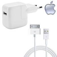 СЗУ (5V 2100Mah) для iPad ,Iphone 3.4/4s ipad+ кабель