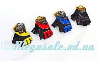Велоперчатки текстильные (перчатки спортивные) Scoyco ВG03, 4 цвета: S-XXL