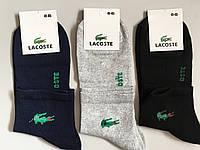 Мужские носки ТМ Lacoste оптом.