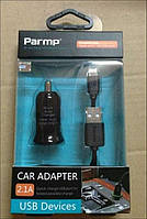 """Автомобильное зарядное устройство + USB кабель для iPhone 5 (2.1 A), black """"Parmp"""" (UCP-05M)"""