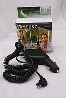 Автомобильное зарядное устройство для Samsung D800 (хк в коробке)