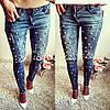 Женские красивые джинсы с бусинами
