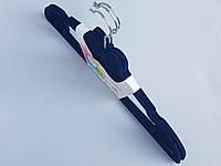 Плечики вешалки тремпеля флокированные (бархатные, велюровые) синего цвета, длина 42 см,в упаковке 3 штуки