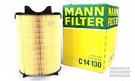 Фильтр воздушный VW Caddy 2.0SDI MANN-FILTER (Германия)