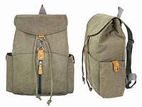 Рюкзак стильный для прогулки