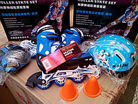 Детские раздвижные роликовые коньки с набором защиты KEPAI F1-K9