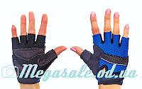 Велоперчатки текстильные (перчатки спортивные) Scoyco ВG05, 3 цвета: размер S