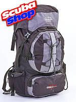 Рюкзак туристический каркасный TREKKING COLOR LIFE 75 л, цвет серый