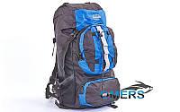 Рюкзак туристический Color life 75л, фото 1