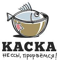 """Рыболовные соревнования """"Клёвая КАСКА"""""""