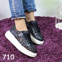 Кроссовки кеды черные блестки женская обувь мокасины слипоны