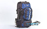 Рюкзак туристический Color life 75л