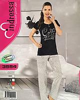 Турецкая хлопковая пижама  штаны и футболка