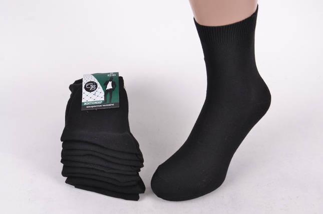 Мужские носки Житомир Черные р.42-43 (Y880/27-BL)   10 пар, фото 2
