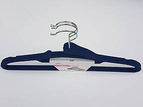 Плечики вешалки тремпеля флокированные (бархатные, велюровые) синего цвета, длина 41,5 см,в упаковке 3 штуки, фото 2