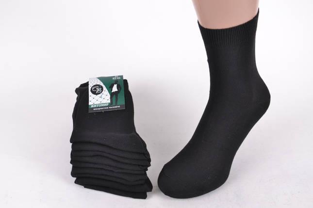 Мужские носки Житомир Черные р.40-41 (Y880/25-BL) | 10 пар, фото 2