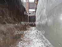 Разрыть фундамент (098) 159 0 159