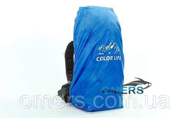Рюкзак туристический Color life 85л