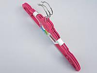Плечики вешалки тремпеля флокированные (бархатные, велюровые) розового цвета, длина 42 см,в упаковке 3 штуки