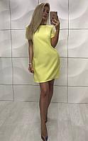 """Платье """"Ницца"""", желтое"""