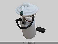 Насос топливный WHCQ  2.4 Chery Tiggo T11-1106610CA