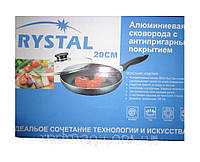 Сковорода алюминиевая с антипригарным покрытием  CRYSTAL 20 см СR-2001