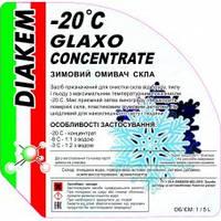 Концентрат зимнего стеклоомывателя Glaxo -20, DIAKEM, 5 кг