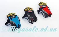 Велоперчатки текстильные (перчатки спортивные) Scoyco ВG12, 3 цвета: размер S-XXL