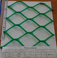 Пластиковая заборная сетка