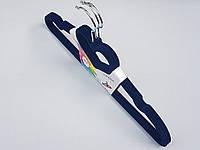 Плечики вешалки тремпеля флокированные (бархатные, велюровые) синего цвета,длина 41,5 см,в упаковке 3 штуки