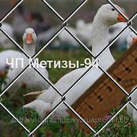 Сетка плетеная Рабица 35х1,8 оцинкованная ГОСТ 5336-80