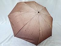 """Зонт полуавтомат """"капли дождя"""" №310 от MARIO"""