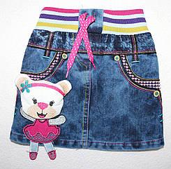 Джинсовая юбка с игрушкой 1,2,3,4  года