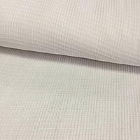 Вафельная ткань белая однотонная, ширина 45 см