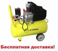 Компрессор воздушный Сталь КСТ-20! Ресивер 20л, 1,5кВт,  8 Бар! Бесплатная доставка!