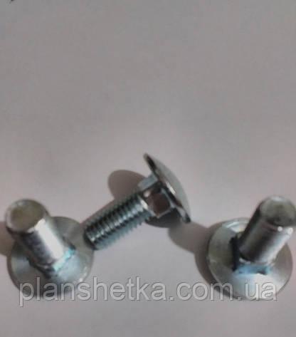 Болт для крепления спицы на грабли ворошилки Польша, фото 2