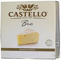 Сыр Кастелло бри мягкий с белой плесенью 50% 125г Дания