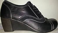 Туфли женские натуральная кожа ИРИС 63 TONI