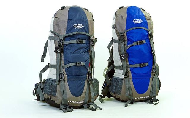 Рюкзак туристический каркасный TREKKING COLOR LIFE 55 л, цвет синий