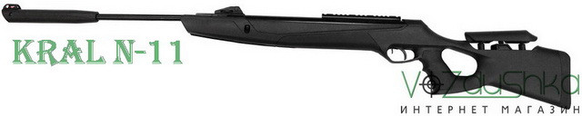 пневматическая винтовка крал н11