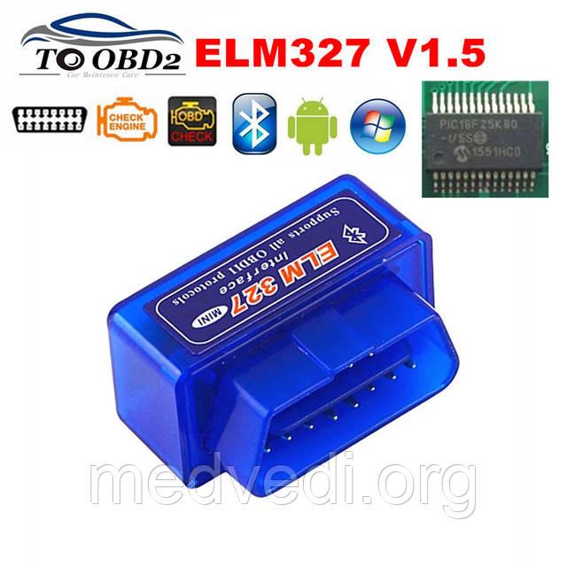 Купить Elm327 версія 1.5