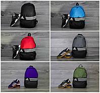 Рюкзак,портфель Adidas!