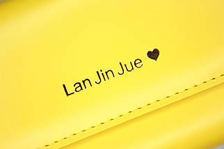 Кошелек женский Lan Jin Jue Heart, желтый, фото 3