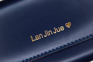 Кошелёк женский Lan Jin Jue Heart, тёмно-синий, фото 3