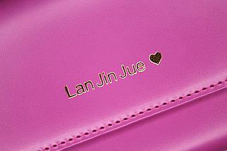 Кошелек женский Lan Jin Jue Heart, лиловый, фото 3