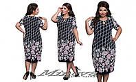 Платье женское короткий рукав масло-пена размеры 52-62