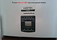 Газовый котел Westen Pulsar D 240Fi Двухконтурный (Турбо) + комплект коаксильного дымохода