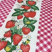 Вафельная ткань с клубникой и клеточкой, ширина 40 см, фото 1
