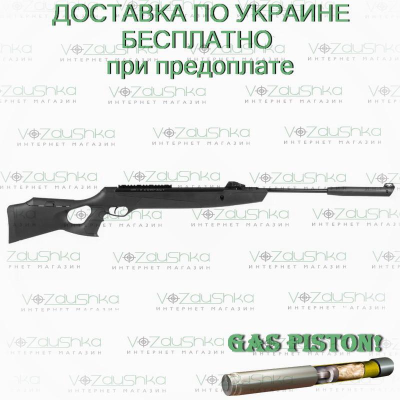 Kral N-11 gas piston пневматика 380 м/с